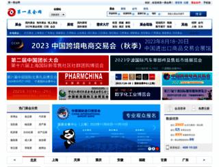onezh.com screenshot