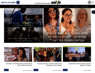 onlife.co.il screenshot