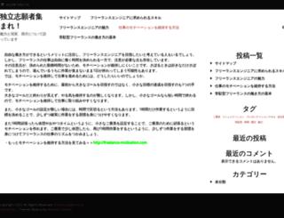 online-career.info screenshot