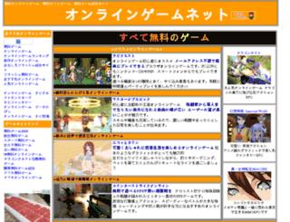 online-free-game.net screenshot
