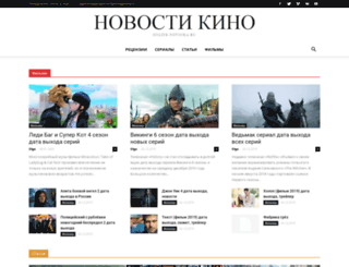 online-novinka.ru screenshot