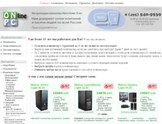 online-pc.ru screenshot