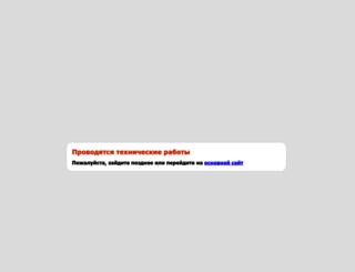 online.dvm-tour.ru screenshot