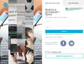 online.openbank.ru screenshot