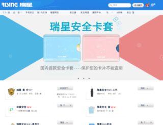 Access bbs.jjwxc.com. 晋江文学城论坛