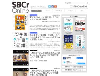 online.sbcr.jp screenshot