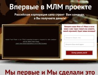 onlineevolution.ru screenshot