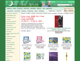 onlineislamicstore.com screenshot
