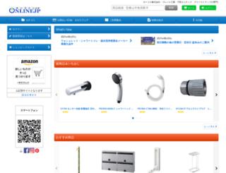 onlinejp.net screenshot