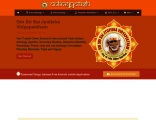 onlinejyotish.com screenshot