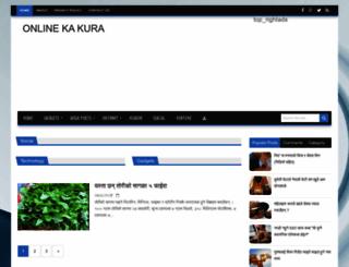 onlinekakura.blogspot.co.il screenshot