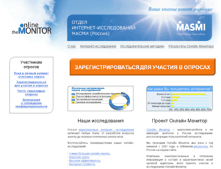 onlinemonitor.ru screenshot