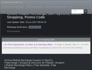 onlinerechargedeals.com screenshot