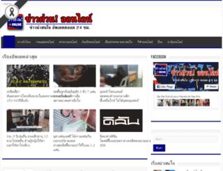 onlinesss.com screenshot