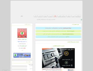 onlinestan.com screenshot
