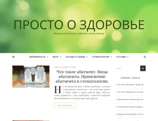 onlinetiande.ru screenshot