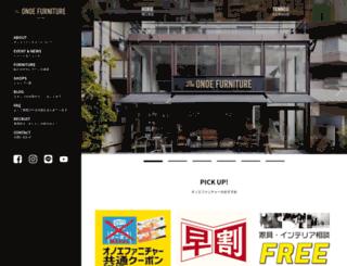 onoe-furniture.co.jp screenshot