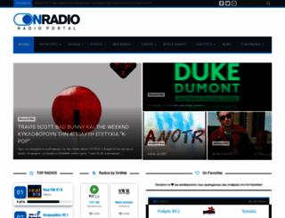 onradio.gr screenshot