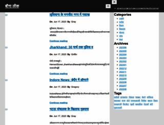 onthegotennis.com screenshot