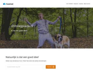 ontslagplaza.nl screenshot