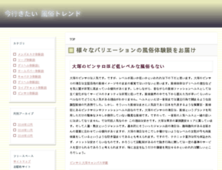 ooeygui.net screenshot
