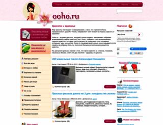 ooho.ru screenshot