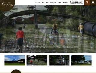oonoji.co.jp screenshot