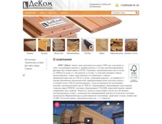ooodekom.ru screenshot