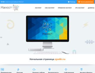 opa4ki.ru screenshot