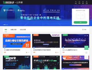 open.freebuf.com screenshot