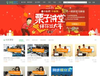 open.kocla.com screenshot