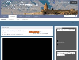 openarmenia.com screenshot