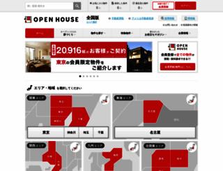 openhouse-group.com screenshot