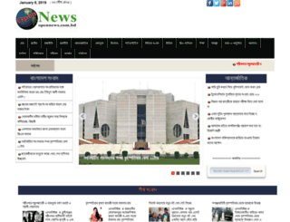 opennews.com.bd screenshot