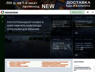 opennov.ru screenshot