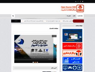 opensourcecms.ir screenshot