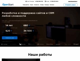 openstart.ru screenshot