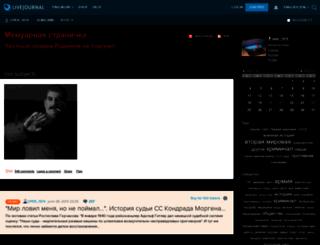 oper-1974.livejournal.com screenshot