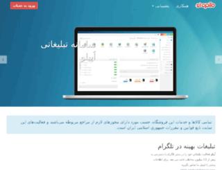 opilo.com screenshot