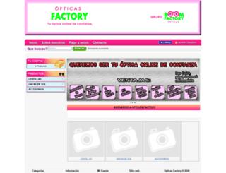 opticasfactory.com screenshot