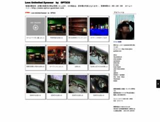 optico.ti-da.net screenshot