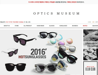 opticsmuseum.com screenshot