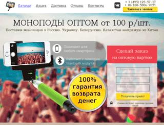 optmonopod.ru screenshot