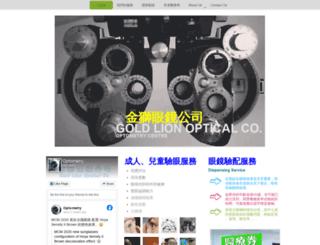 optom.net screenshot
