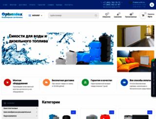 optsantex.ru screenshot