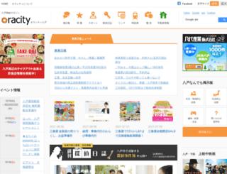 oracity.net screenshot