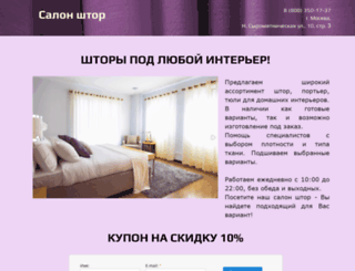 orangecrow.ru screenshot
