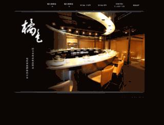 orangeshabu.com.tw screenshot