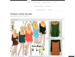 orangeshinesquareblog.wordpress.com screenshot