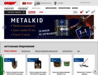 order-nn.ru screenshot
